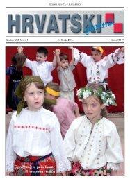 24. broj 16. lipnja 2011.