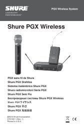 Shure PGX Wireless User Guide Chinese