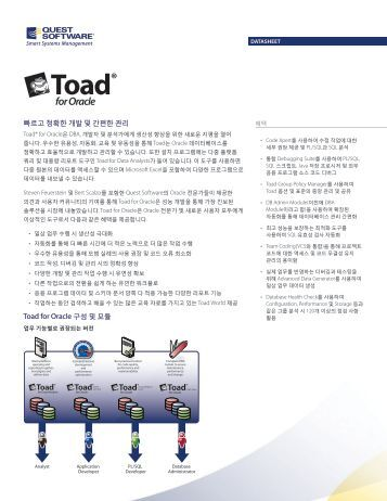 Toad Software Free Download - goodtextserver's diary