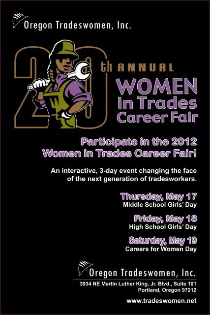 Participate in the 2012 Women in Trades Career Fair!
