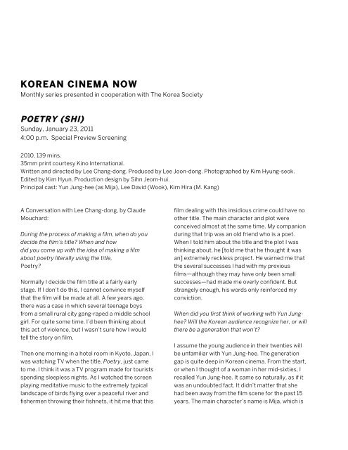 POETRY program note - Museum of the Moving Image