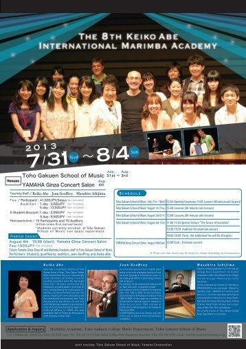Schedule Toho Gakuen School of Music 31st ∼ 3rd YAMAHA Ginza ...
