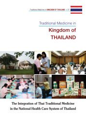 The Integration of Thai Traditional Medicine in the National Health ...