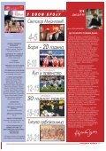 ZR 597.PDF - Crvena Zvezda - Page 3