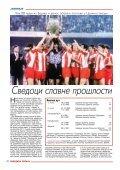 ZR 597.PDF - Crvena Zvezda - Page 6