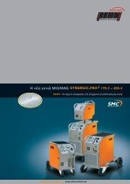 Η νέα γενιά MIG/MAG 170-2 – 450-4 - DMK