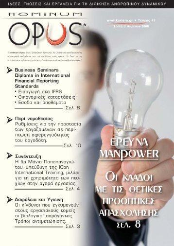 OPUS 47:OPUS.qxd - Icbdr