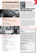 Merienda! - The Japan Foundation, Manila - Page 3