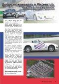 """INSIDE"" MAGAZIN April/2011 (PDF) - Pistenclub - Page 7"