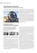 28 - Металлообработка и станкостроение - Page 6