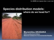 Species distribution models