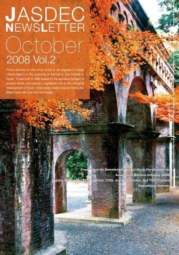 Vol.2 (October/2008)