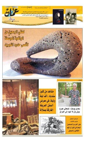 Shurafat 6 Mar 2011
