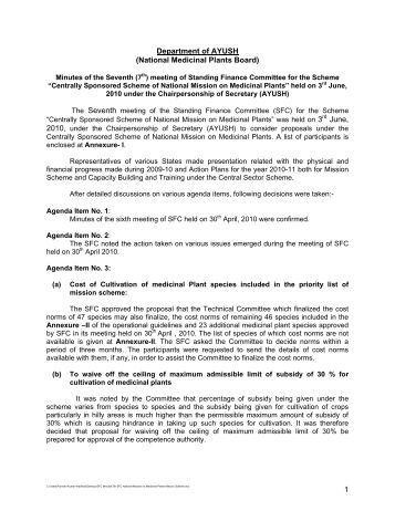 1 Department of AYUSH (National Medicinal Plants Board) - NMPB