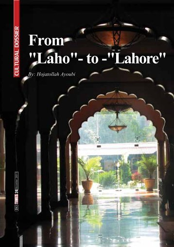 """Laho""- to -""Lahore"""