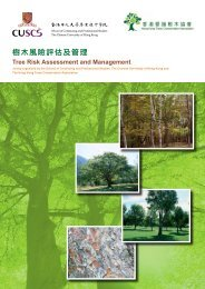 Download Course Leaflet - The Chinese University of Hong Kong