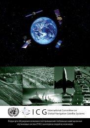 Форум для обсуждения возможностей применения глобальных ...