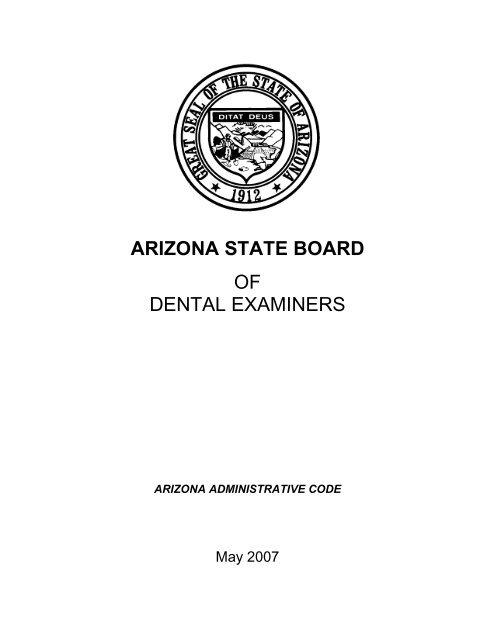 TITLE 4 - Arizona State Board of Dental Examiners