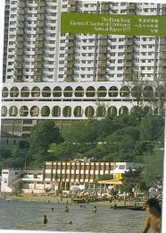 1977 - The Hong Kong General Chamber of Commerce