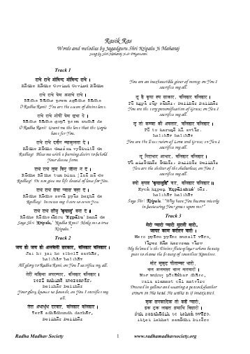 geet govind by jaidev in hindi pdf free download