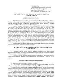 Valstybės tarnautojų tarnybinės veiklos vertinimo tvarkos aprašas