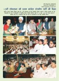 May - 2009 - Congress Sandesh - Page 4