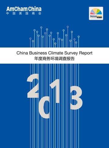 2013 Business Climate Survey - AmCham China
