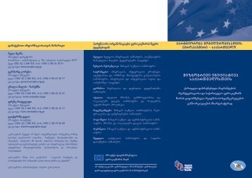 Georgisch (pdf, 3 MB) - BAMF