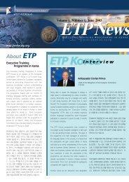 ETP Korea - 세종대학교