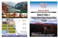 Charm of China + Yangtze River (Three Gorges) Cruise 11 Days