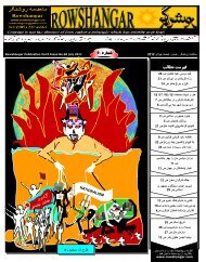 فهرست مطالب فهرست مطالب - ketab farsi