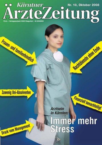 Gesamte Ausgabe als PDF-Datei herunterladen - Ärztekammer für ...
