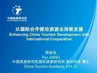 Enhancing China Tourism Development with International ...