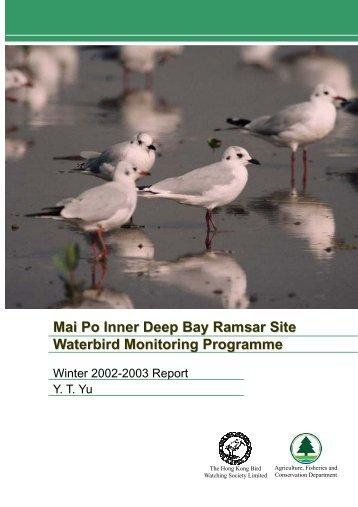 2002 - 2003 - Hong Kong Bird Watching Society