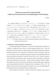 Japanese has three series of demonstratives pronouns and ... - OPAC