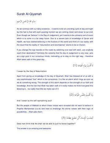 Surah Al-Qiyamah }1{ }2{ }3{ - Farhat Hashmi