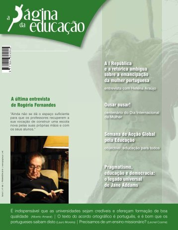 modelo 1 - Página