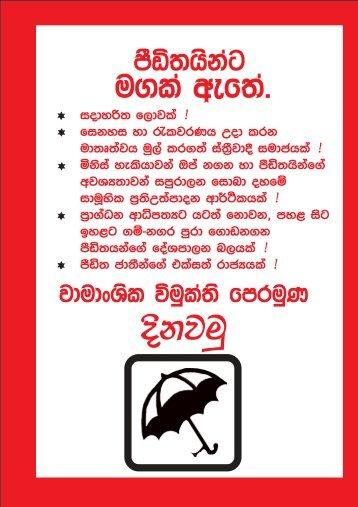 linus- leaflet-LLF.pmd - NSSP.info