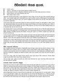 linus- leaflet-LLF.pmd - NSSP.info - Page 2