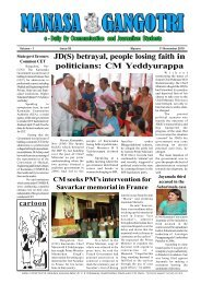 E Newsletter Vol 1 Issue No.58 Dated 11/11/2010