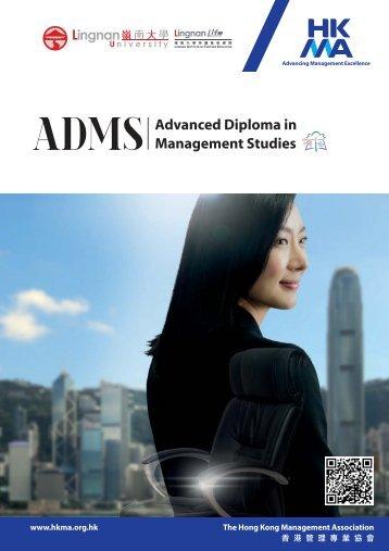 Course Brochure - Hong Kong Management Association