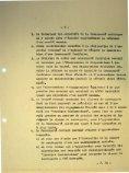 e - Historici.nl - Page 5