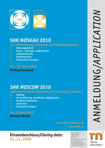 shk moscow 2010