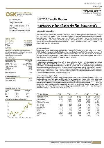 ธนาคาร กสิกรไทย จํากัด (มหาชน) - OSK