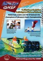 Abdul Aziz Jasim and Ali Al Naimah the champions of pleasure boat ...