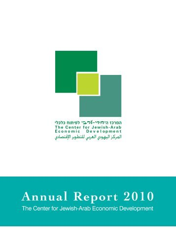 Annual Report 2010 - The Center for Jewish - Arab Economic ...