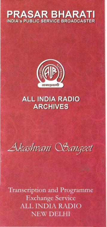 Archives Akashvani Sangeet0001