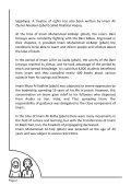 Imam Hasan - Hujjat Workshop - Page 4
