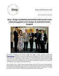 dwp | design worldwide partnership hold annual event celebrating ...