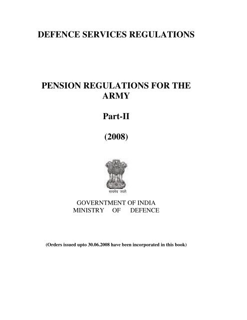 defence services regulations pension regulations for the army